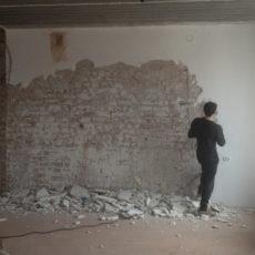 Очистка штукатурных стен